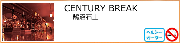 202 centry title ver4